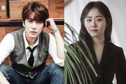 Kim Woo Bin, Kyuhyun và những sao Hàn chiến thắng tử thần