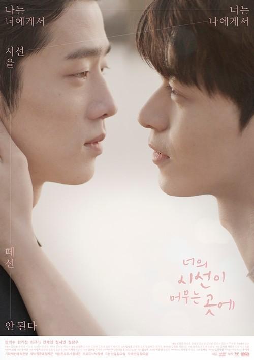 Phim đam mỹ Hàn Quốc đầu tiên tung loạt ảnh cực tình của 2 nam chính-7
