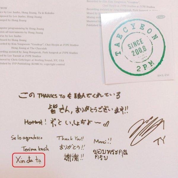 Những lần idol Kpop mắc bẫy chị Google dịch, fan cười bò vì quá dễ thương!-9