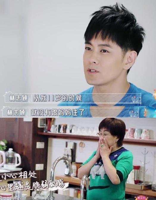 Lâm Chí Dĩnh hận mẹ vì bỏ nhà ra đi khi anh mới 11 tuổi-1