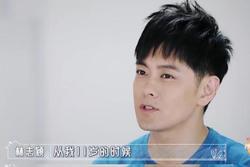 Lâm Chí Dĩnh hận mẹ vì bỏ nhà ra đi khi anh mới 11 tuổi