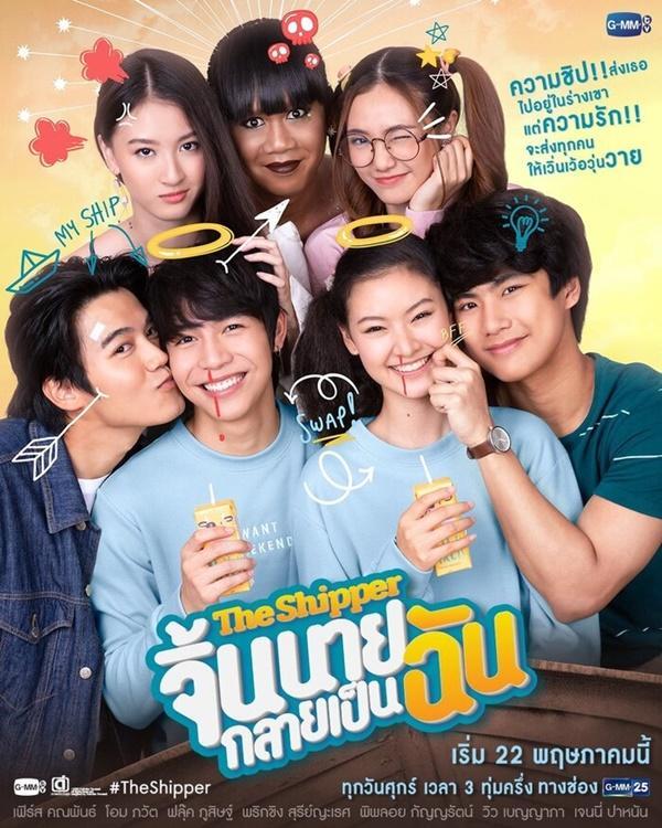 Đặt lịch hóng những phim đam mỹ Thái Lan sẽ ra mắt vào nửa cuối năm 2020-3