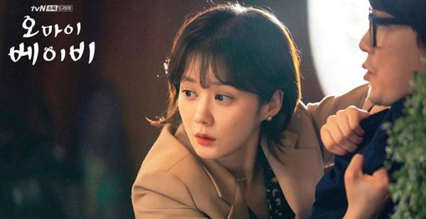 Jang Nara - Hwang Jung Eum gây thất vọng khi chọn phim tái xuất quá nhạt, khán giả chê bai thậm tệ-1