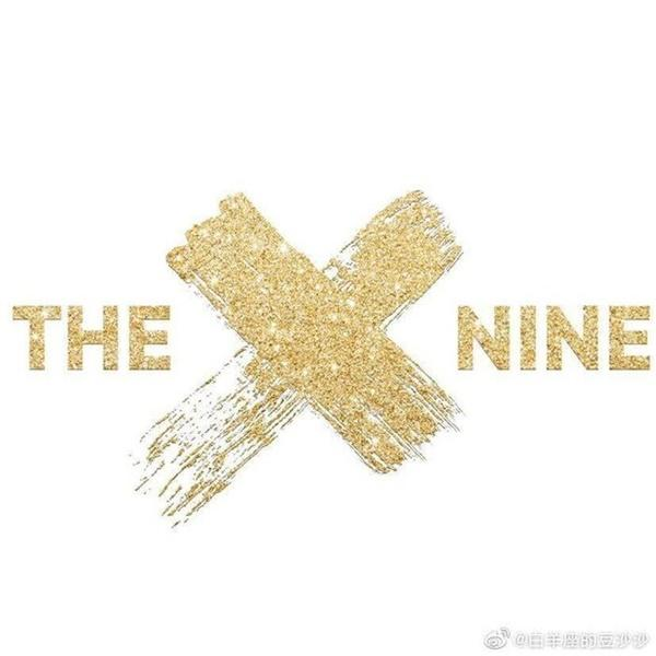 Nhóm mới thành lập chưa đầy 24 giờ, các thành viên The Nine đã tính đến chuyện hoạt động cá nhân-1