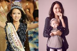 Nhan sắc hiện tại của 'hoa hậu đặc biệt nhất Trung Quốc'