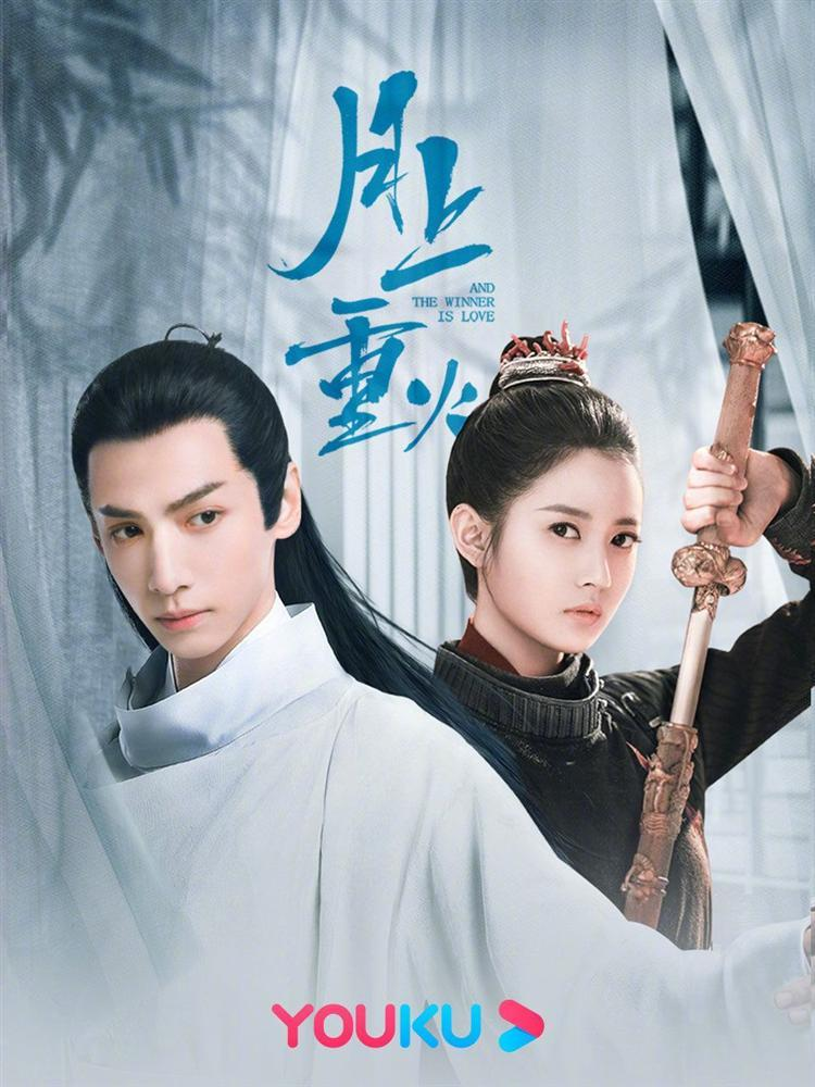 4 bộ phim Trung Quốc bị chỉ trích dữ dội vì đạo nhái trắng trợn-1