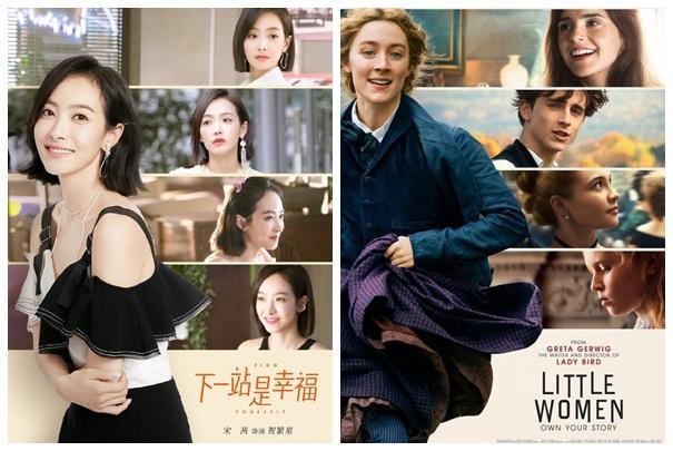 4 bộ phim Trung Quốc bị chỉ trích dữ dội vì đạo nhái trắng trợn-6