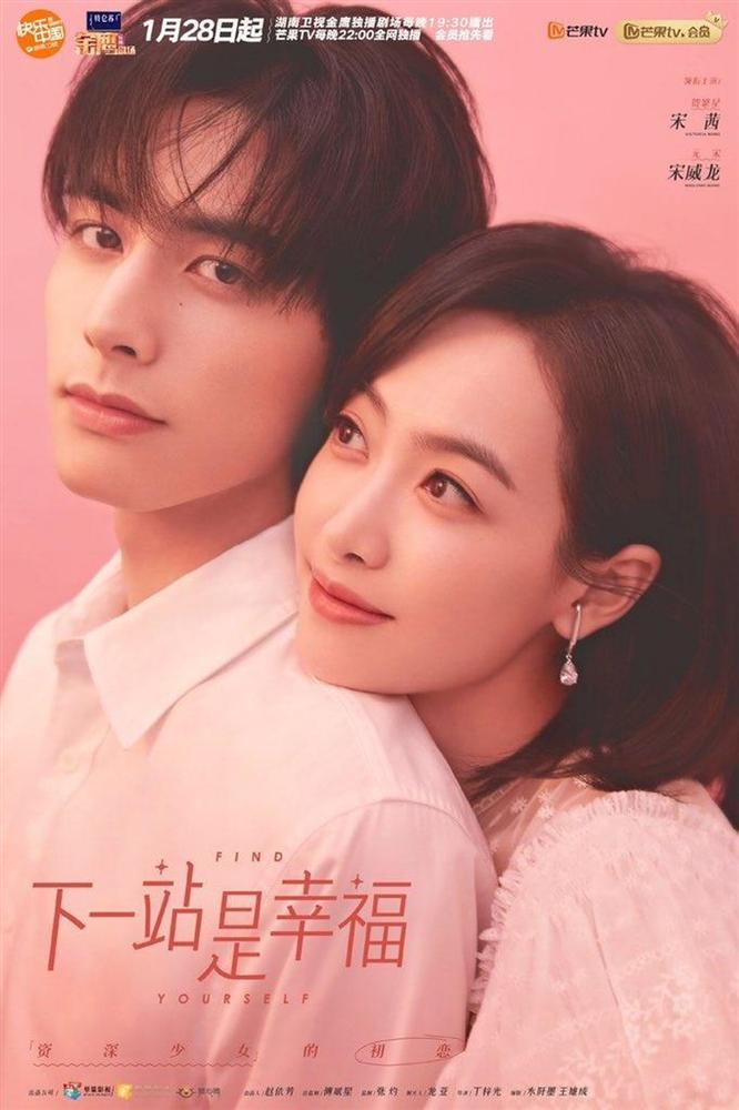 4 bộ phim Trung Quốc bị chỉ trích dữ dội vì đạo nhái trắng trợn-5