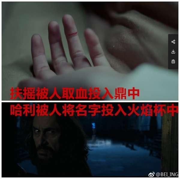 4 bộ phim Trung Quốc bị chỉ trích dữ dội vì đạo nhái trắng trợn-8