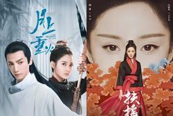 4 bộ phim Trung Quốc bị chỉ trích dữ dội vì đạo nhái trắng trợn