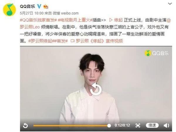 La Vân Hi lộ tình trạng gầy đến mức đáng báo động, phản ứng của netizen: Chẳng khác nào bộ xương khô-11