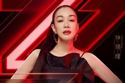 Ninh Tịnh, Chung Lệ Đề cùng loạt 'chị đại' Cbiz tham gia show tuyển chọn nhóm nhạc nữ