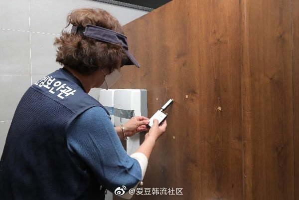 Nghi phạm lắp camera trong nhà vệ sinh nữ đài KBS đầu thú-1