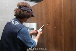 Nghi phạm lắp camera trong nhà vệ sinh nữ đài KBS đầu thú
