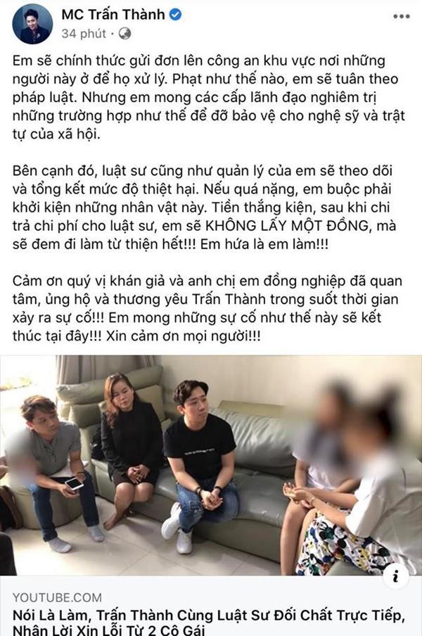 Trấn Thành bị cư dân mạng ý kiến vì không cởi giày trong clip làm việc với người tung tin đồn-1