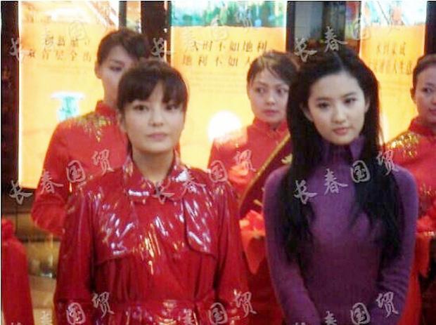 Dân mạng Cbiz kinh ngạc trước nhan sắc đẹp tuyệt trần của Lưu Diệc Phi khiến Triệu Vy lu mờ-2