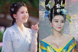 Khám phá biệt danh của sao Hoa ngữ: Từ 'Mỹ nhân bán bưởi' cho đến 'Thánh nữ xuyên không'