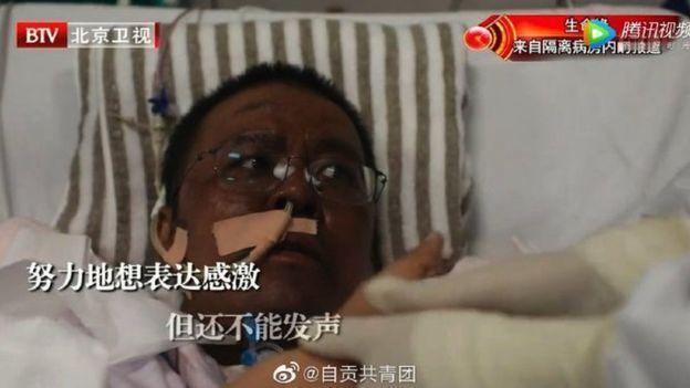 Bác sĩ Vũ Hán tử vong sau 4 tháng nhiễm virus thổi bùng sự phẫn nộ-1