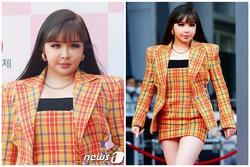 Park Bom xuất hiện với gương mặt sưng vù như biến chứng hậu phẫu thuật thẩm mỹ