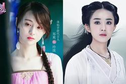 Rộ tin Trịnh Sảng thay thế Triệu Lệ Dĩnh đóng 'Hoa Thiên Cốt' bản điện ảnh