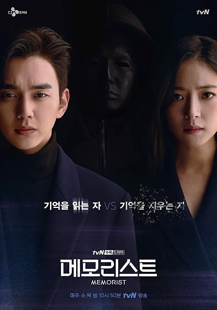 Top 5 drama trinh thám cho mọt phim ưa cảm giác giật gân-1