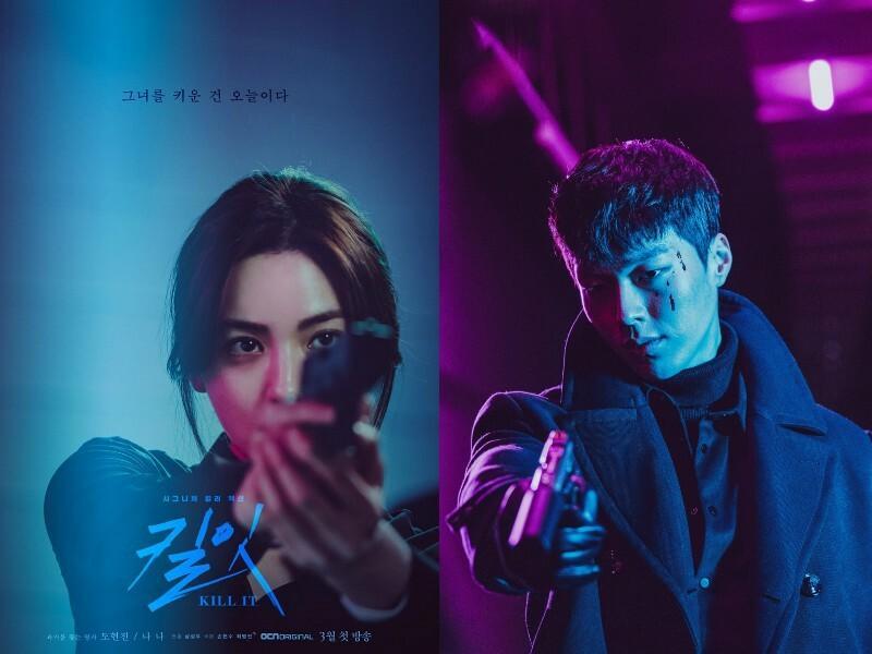 Top 5 drama trinh thám cho mọt phim ưa cảm giác giật gân-2