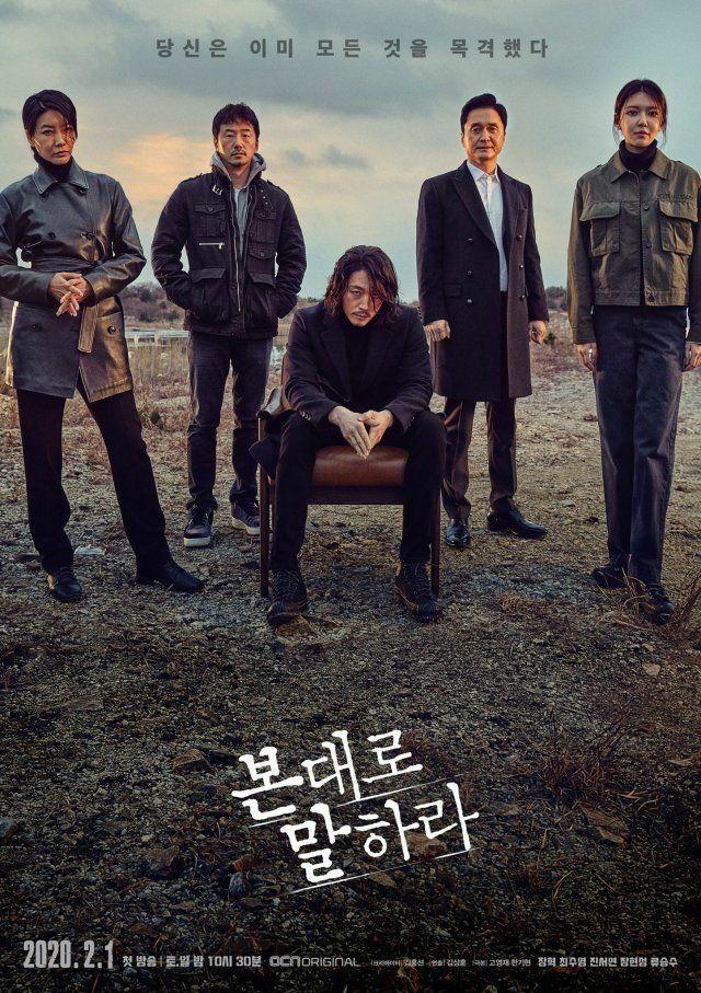 Top 5 drama trinh thám cho mọt phim ưa cảm giác giật gân-3