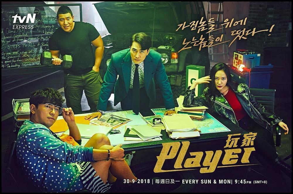 Top 5 drama trinh thám cho mọt phim ưa cảm giác giật gân-4