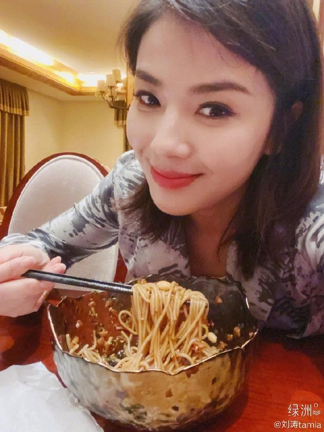 U50 Lưu Đào đẹp xuất sắc, không kém mỹ nữ Bắc Kinh Cảnh Điềm-4