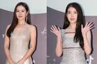 Thảm đỏ Baeksang Arts Awards 2020: Son Ye Jin nổi bật giữa dàn sao hàng đầu