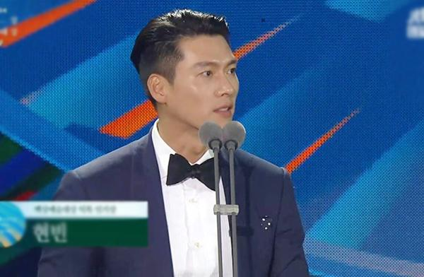 Thế giới hôn nhân, Hạ cánh nơi anh thắng giải Baeksang 2020-6