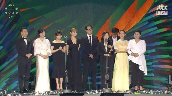 Thế giới hôn nhân, Hạ cánh nơi anh thắng giải Baeksang 2020-8