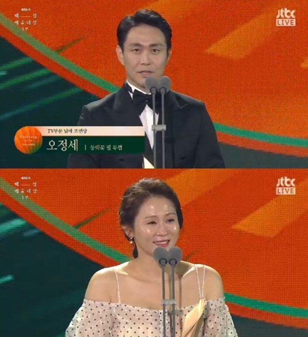 Thế giới hôn nhân, Hạ cánh nơi anh thắng giải Baeksang 2020-11