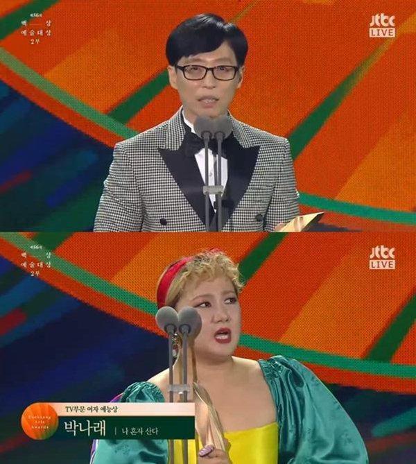 Thế giới hôn nhân, Hạ cánh nơi anh thắng giải Baeksang 2020-13