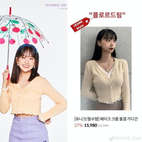 Nhìn giá quần áo Iz*One mặc trong teaser đợt comeback này mà sốc, tiền đi đâu hết rồi?-2