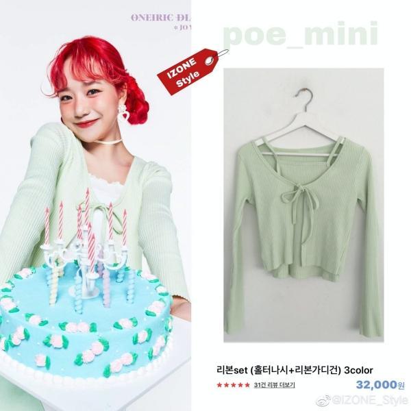 Nhìn giá quần áo Iz*One mặc trong teaser đợt comeback này mà sốc, tiền đi đâu hết rồi?-3