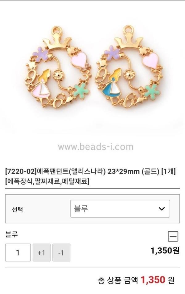 Nhìn giá quần áo Iz*One mặc trong teaser đợt comeback này mà sốc, tiền đi đâu hết rồi?-9
