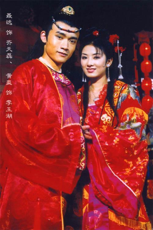 Cặp đôi Lên nhầm kiệu hoa được chồng như ý tái hợp sau 20 năm-6