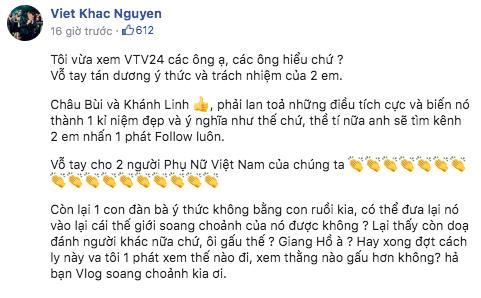 Vũ Khắc Tiệp chỉ thẳng mặt Khắc Việt: Đàn bà mới lên mạng chửi người khác-3