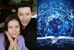 Son Ye Jin - Hyun Bin: Cặp đôi Ma Kết - Thiên Bình sinh ra để dành cho nhau