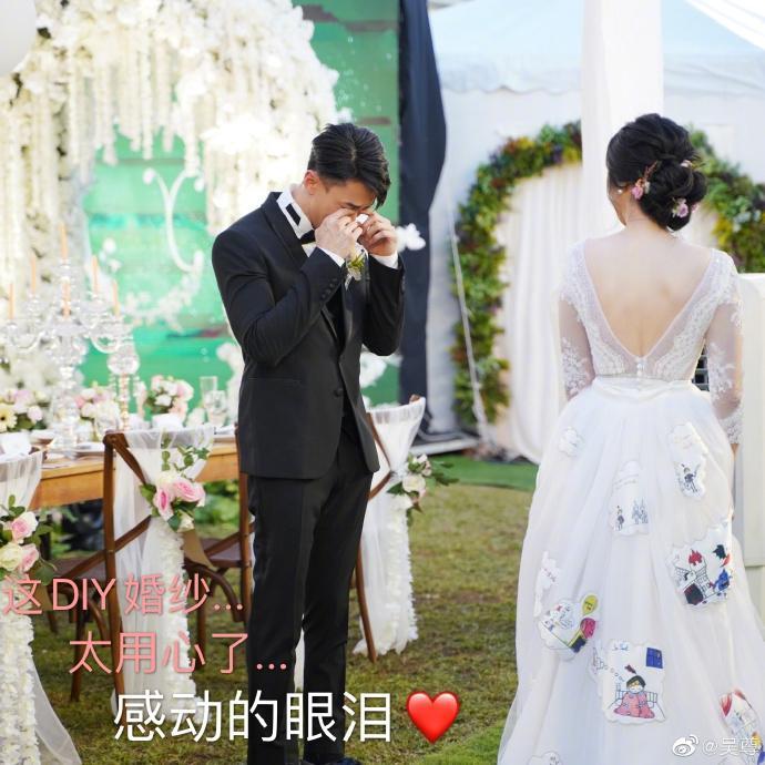 Ngô Tôn bật khóc trong đám cưới sau 16 năm chung sống với vợ-1