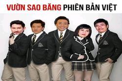 Dàn cast 'Vườn sao băng' phiên bản Việt do fan đề cử: Trấn Thành làm nam chính thay Lee Min Ho