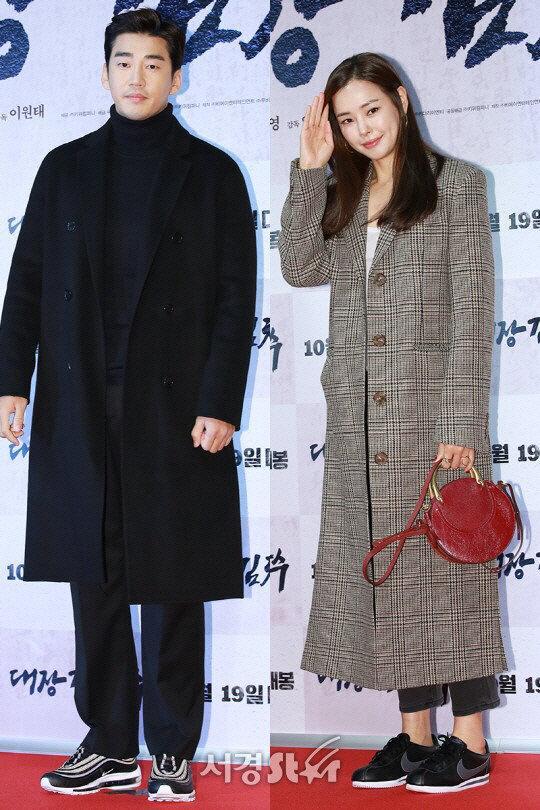 Chia tay sau 7 năm hẹn hò: Yoon Kye Sang không kết hôn, Honey Lee sẽ cưới doanh nhân?-1