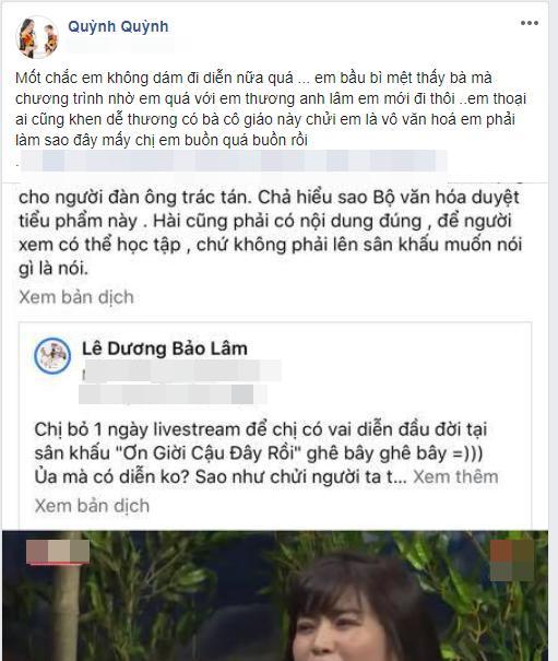 Vợ Lê Dương Bảo Lâm bị chửi vô văn hóa khi diễn chung với chồng-1