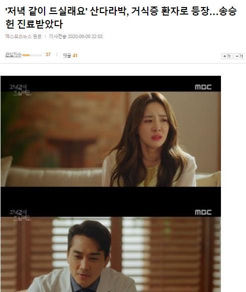 Dara (2NE1) đóng phim góp vui, ai dè bị mắng tan nát, tình cũ Lưu Diệc Phi cũng bị lôi vào chê bai-2