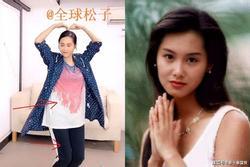 'Tình cũ Châu Tinh Trì' Chu Ân lộ vòng 2 lùm lùm, nghi vấn mang thai ở tuổi 49