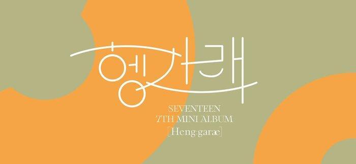 Vừa mở pre-order chỉ 5 ngày, album mới của SEVENTEEN đã cán mốc triệu lượt chốt đơn-1