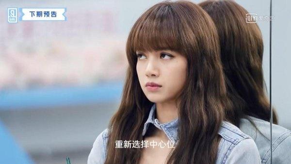 Hậu Thanh xuân có bạn 2, Lisa (BLACKPINK) được Jisoo nhận xét dữ như cọp-4