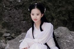 Lưu Diệc Phi lộ ảnh hiếm năm 16 tuổi, vẻ đẹp thoát tục 'đốn tim' fans