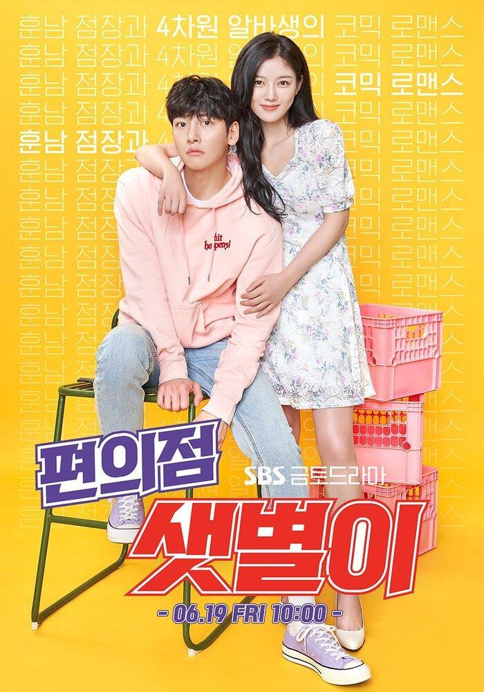 Từng bị chê không thể hát, Kang Daniel chơi lớn hát luôn nhạc phim Backstreet Rookie-1
